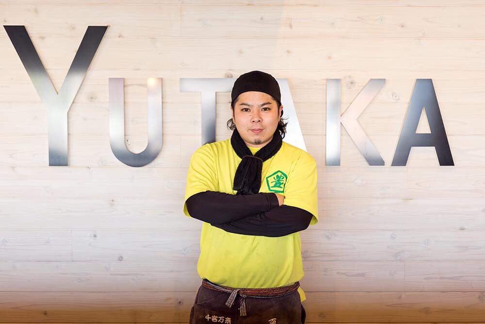 株式会社YUTAKA