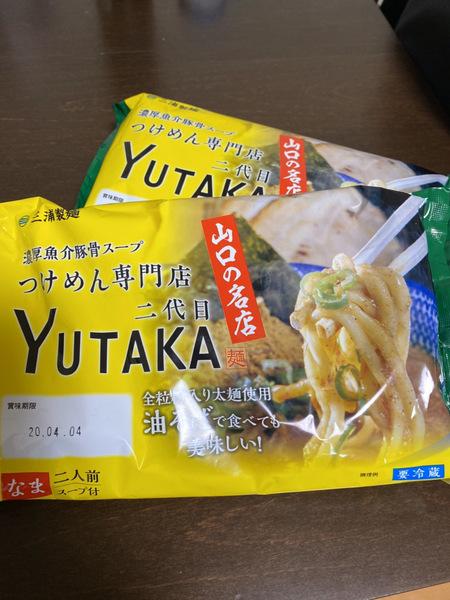 つけめん専門店 二代目YUTAKA