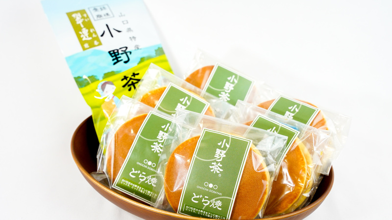 小野茶と小野茶どら焼き