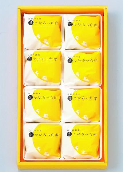 月でひろった卵 プレーン・小野茶セット
