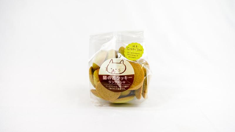 猫の舌クッキー ラング・ド・シャ