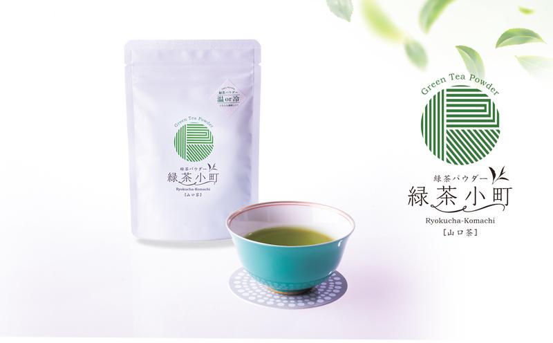 緑茶小町(微粉末茶)50g